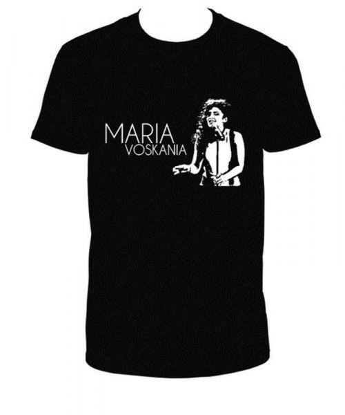 Fans aufgepasst! Maria Voskania verlost T-Shirts